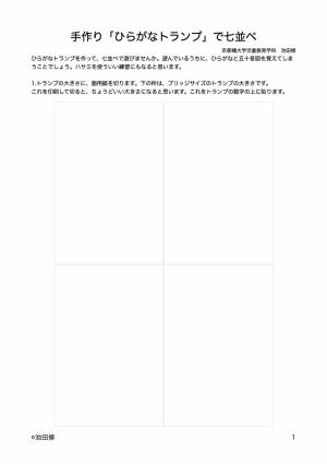 Photo_20200302160301